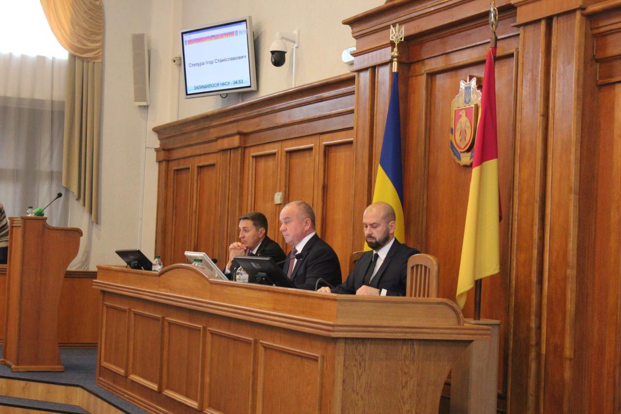 Очільник ОДА закликав депутатів не піаритись на темі Світловодська