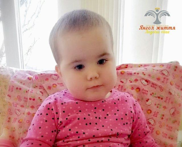 Жителів Кіровоградщини просять допомогти зібрати кошти для дворічної дівчинки