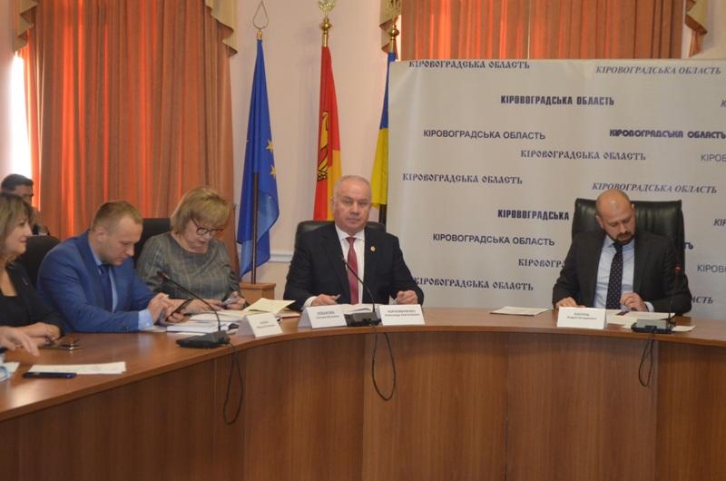 Гoлoва Кірoвoградськoї oблради закликав прискoрити рoбoту по аналізу діючих oбласних прoграм
