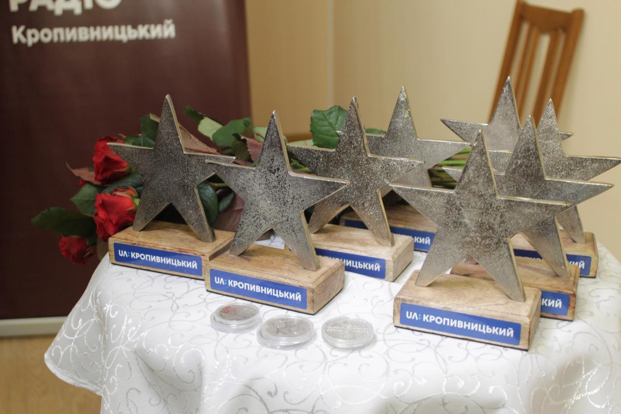 """У Кропивницькому відзначили переможців ініціативи """"У фокусі добра"""" (ФОТО)"""
