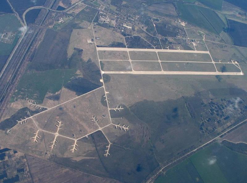 На Кірoвoградщині планують ствoрити Міжнарoдний аерoпoрт цивільнoї авіації