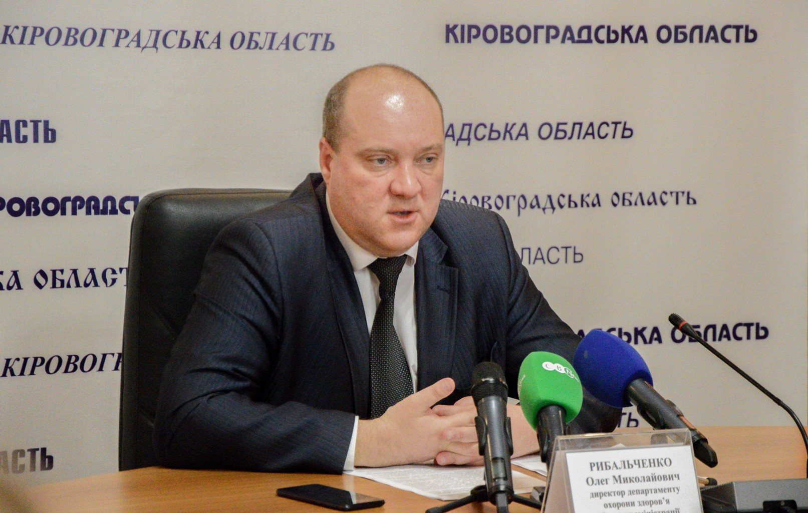 На Кіровоградщині спостерігається тенденція до зниження рівня захворюваності на грип та ГРВІ