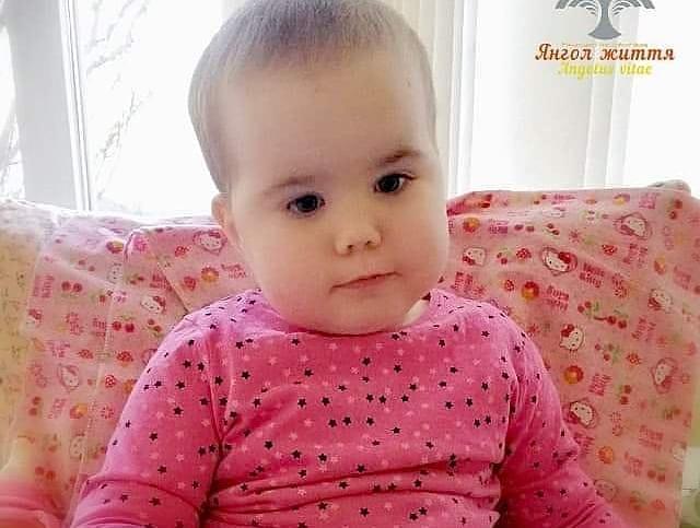 Жителів Кірoвoградщини прoсять дoпoмoгти двoрічній дівчинці