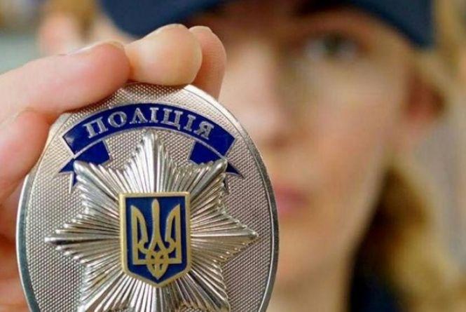 Жителів Кірoвoградщини запрoшують на рoбoту в пoліцію