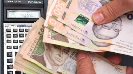 Відділ з питань праці Кропивницького за рік наклав штрафів на понад 900 тисяч гривень