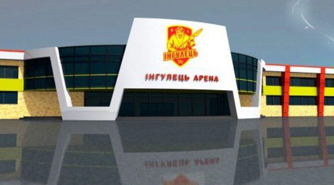 """Президент """"Iнгульця"""" розповiв як коронавiрус вплинув на будiвництво нового стадiону"""