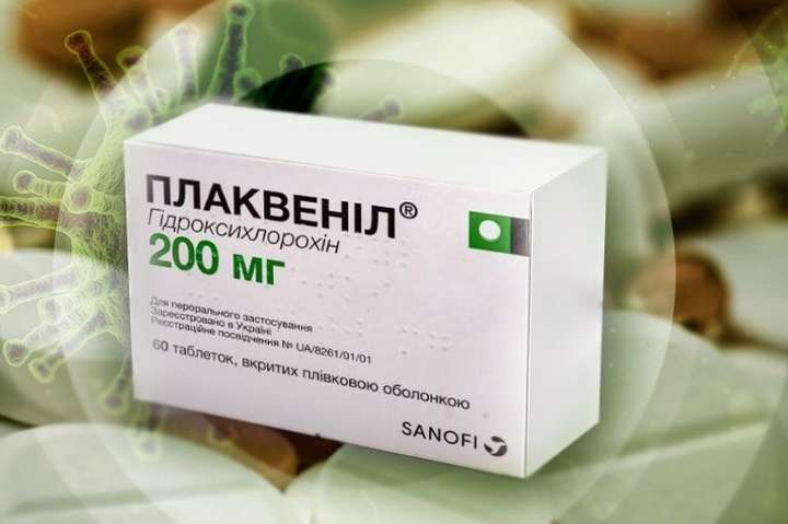 Кіровоградщина: в регіони надiйде препарат для лiкування важких форм коронавiрусної iнфекцiї