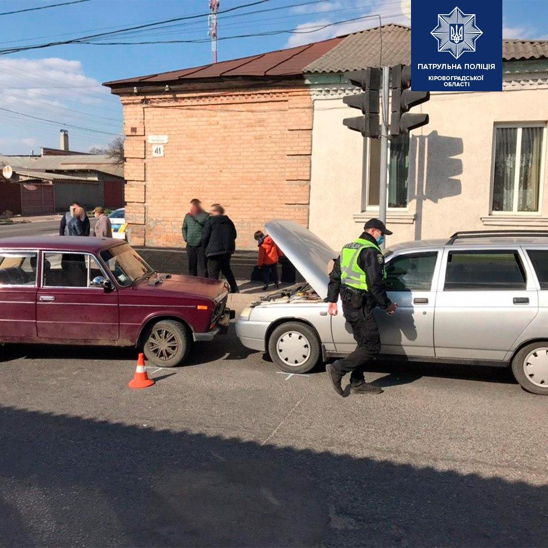 У Кропивницькому через порушення ПДР сталася аварiя