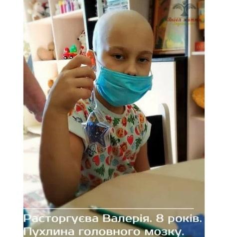 Жителів Кіровоградщини просять допомогти зібрати кошти на лікування для восьмирічної Валерії