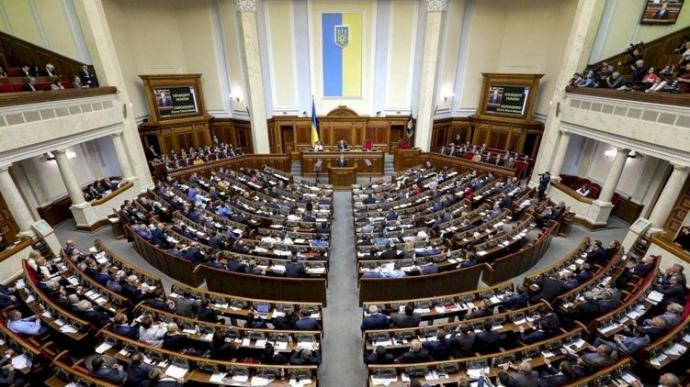 «Батьківщина» вимагає скасувати ухвалений парламентом закон про розпродаж землі
