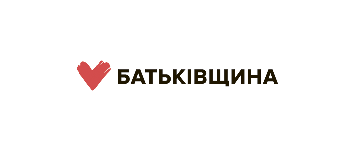 """Потрібно підтримати і захистити вітчизняні медіа, – заява партії """"Батьківщина"""""""