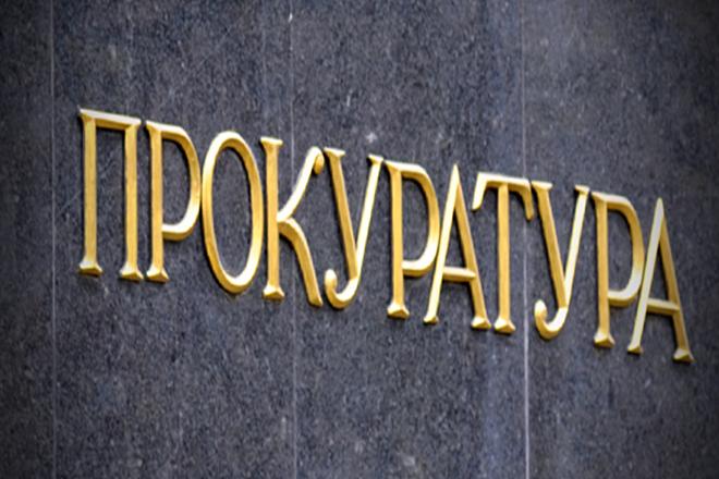 Нa Кіровогрaдщині пaтрульного підозрюють у перевищенні службових повновaжень
