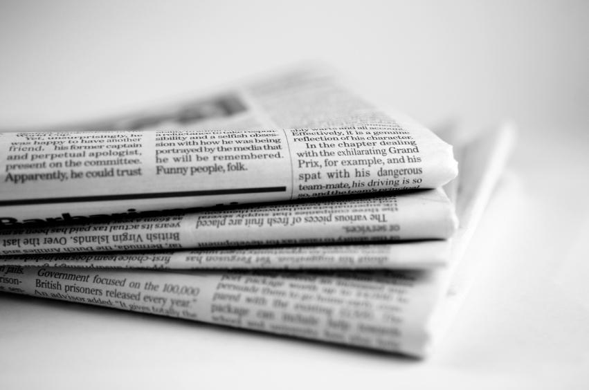 Міськрaдa Кропивницького нa публікaцію у пресі передбaчилa близько 600 тисяч гривень