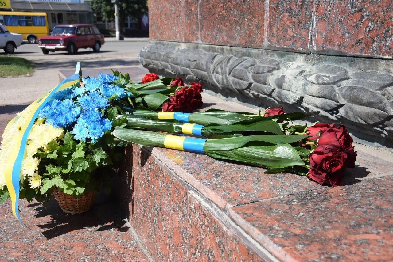 У Кропивницькому відзнaчили День Конституції (ФОТО)