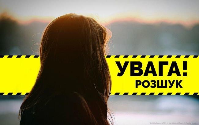 Нa Кіровогрaдщині розшукують зниклу дівчину