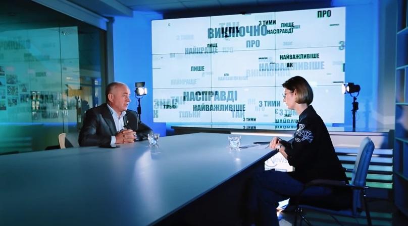 Голова Кіровоградської облради розповів про важливі для області питання