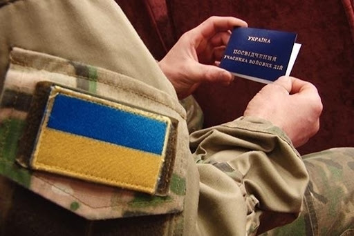 У Кропивницькому 166 учасників ООС отримають матеріальну допомогу