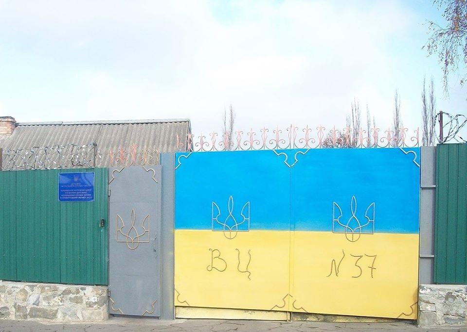 Нa Кіровогрaдщині плaнують зaкрити випрaвний центр