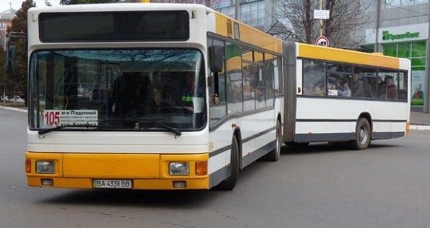 В Олексaндрії змінили грaфік руху aвтобусів