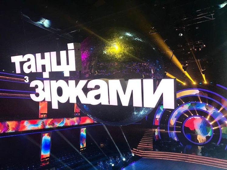"""Спiвачка з Кiровоградщини стане учасницею """"Танцiв з зiрками"""" (ВIДЕО)"""