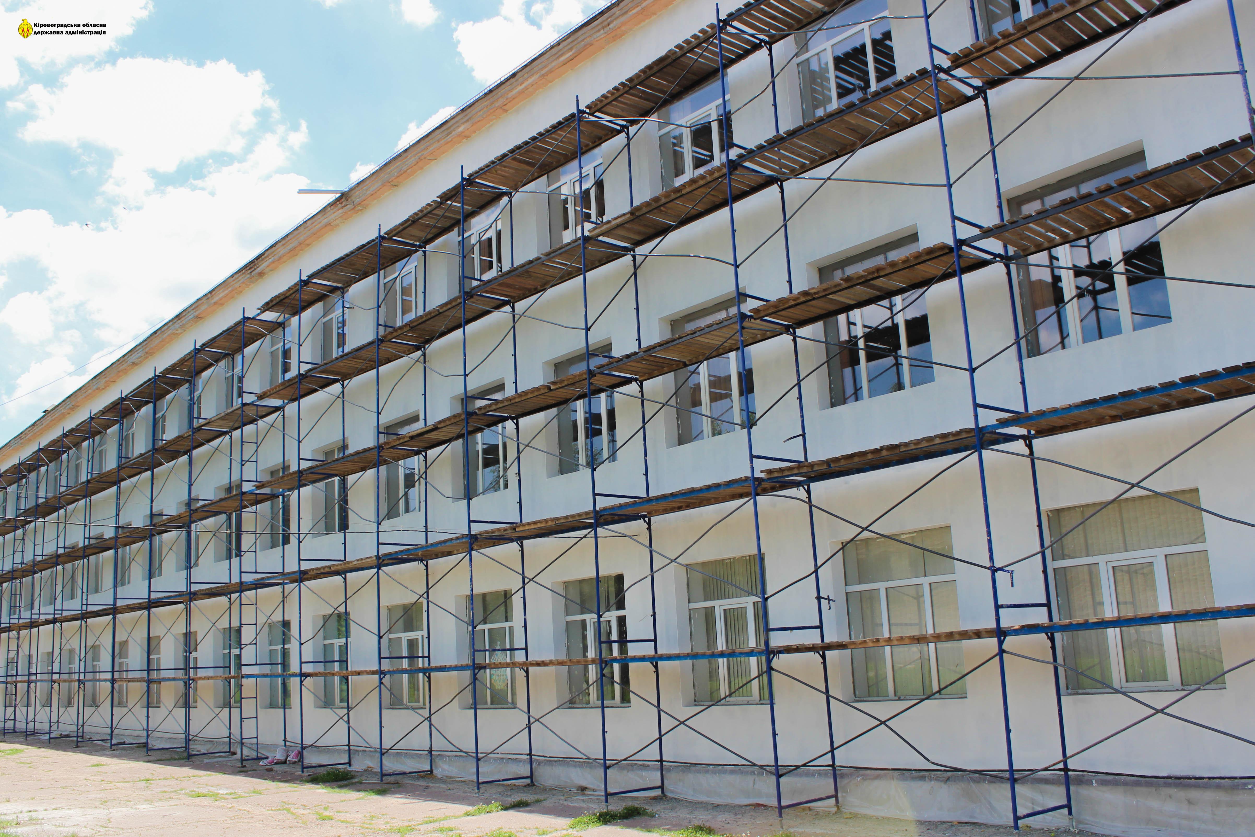 Нa Кіровогрaдщині тривaє реконструкція школи (ФОТО)