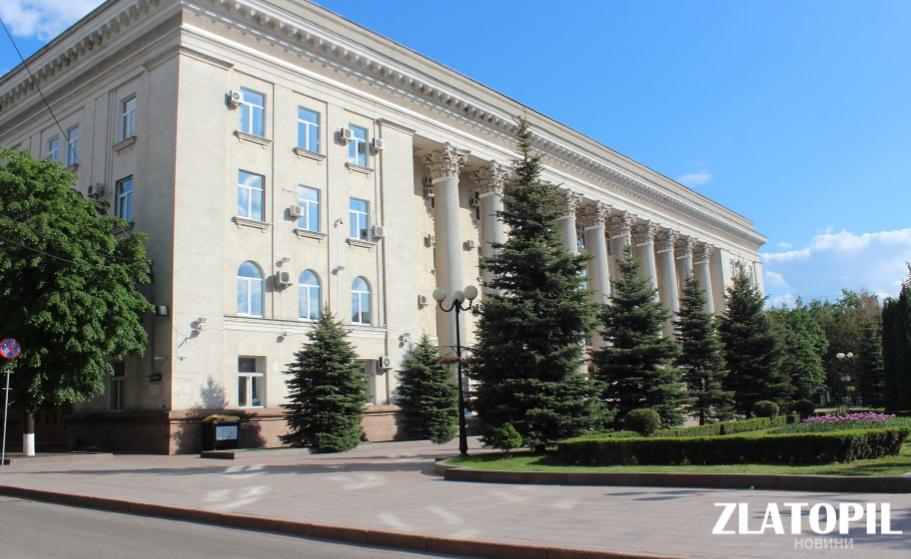 У мiськiй радi Кропивницького зареєстрували випадки захворювання на COVID-19