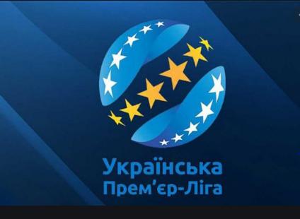 Футболiсти клубу Кiровоградщини потрапили до символiчної збiрної туру УПЛ (ФОТО)