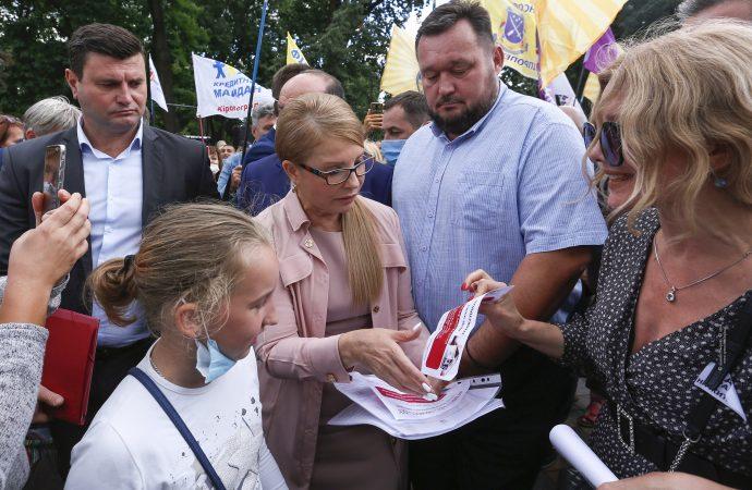 Юлія Тимошенко: «Батьківщина» разом з українцями зуміла зупинити антинародний план президента