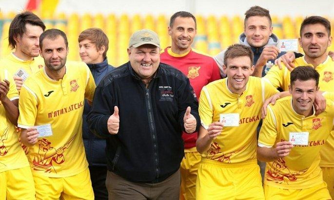 До Кропивницького повертається професійний футбол