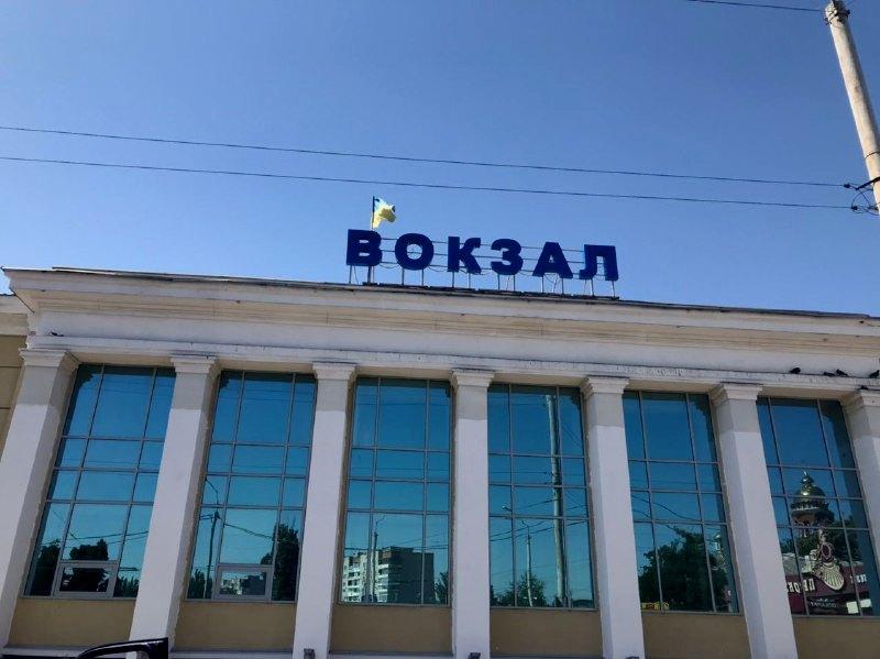 Кропивницький студент на Донбасі: про ДНР, мову та декомунізацію (ФОТО)