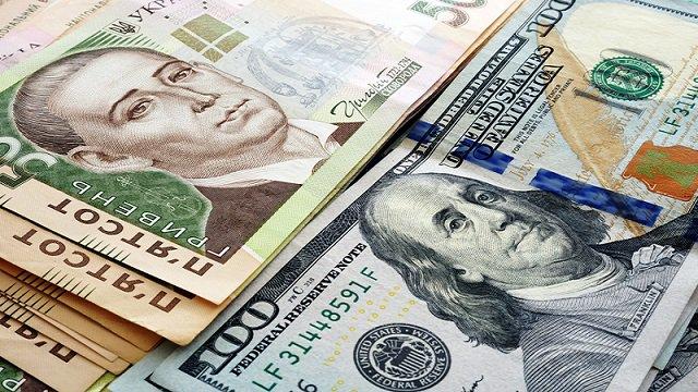 Кiровоградщина: гривня змiцнилася на двi копiйки, вiдносно до долара