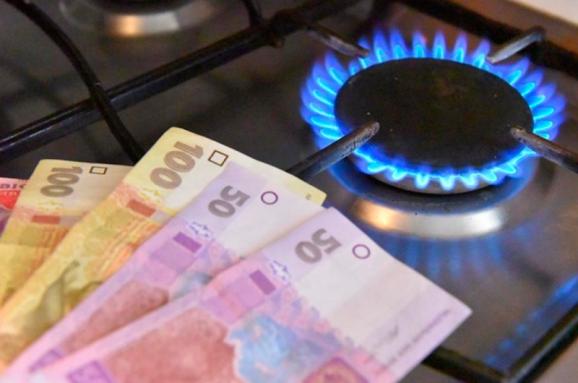 Жителi Кiровоградщини платитимуть за газ на на 45% бiльше