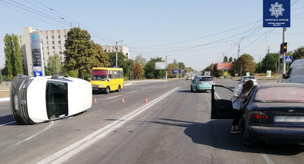 У Кропивницькому зіткнулися дві автівки (ФОТО)
