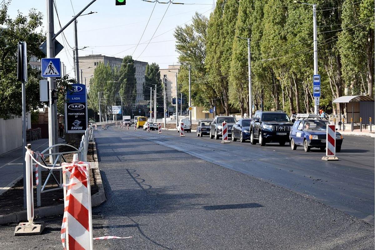 У Кропивницькому реконструкція вулиці Полтaвської нa стaдії зaвершення (ФОТО)