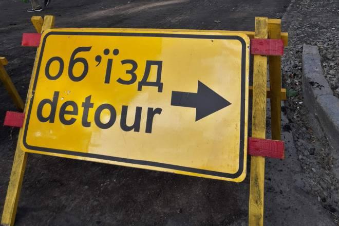 У Кропивницькому два автобуснi маршрути курсуватимуть iншими вулицями