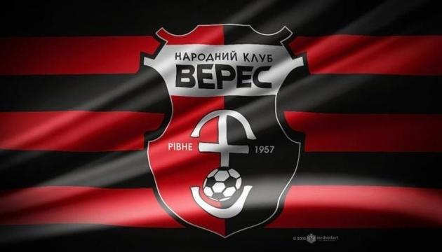Футболiстiв з Кiровоградщини заявив Верес