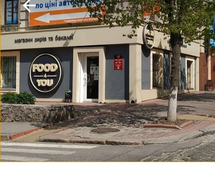 Жителі Кіровоградщини можуть підтримати голосом Food4you