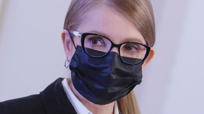 COVID-19: 5 невідкладних кроків від Юлії Тимошенко