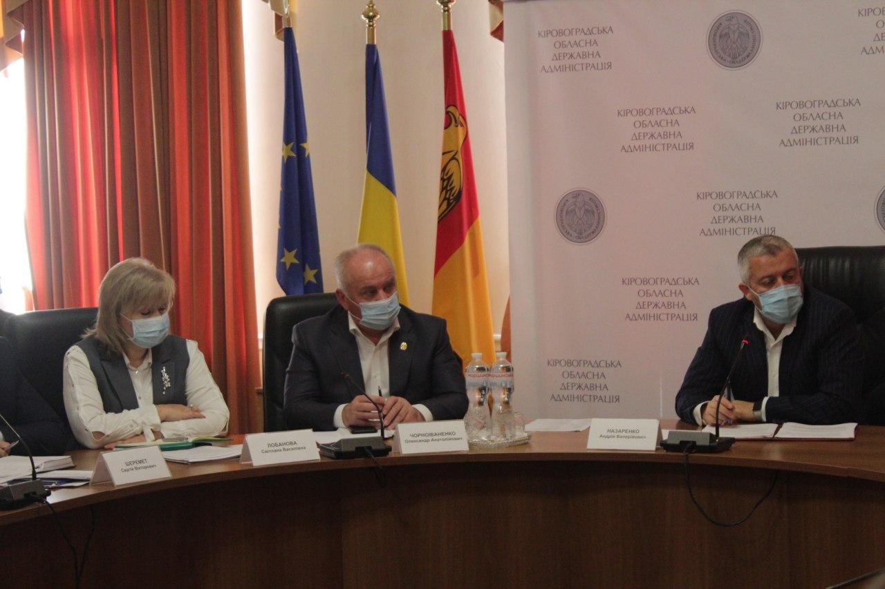 Голова Кіровоградської облради анонсував проведення чергової сесії