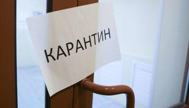 """Кропивницький готується до """"карантину вихідного дня"""""""