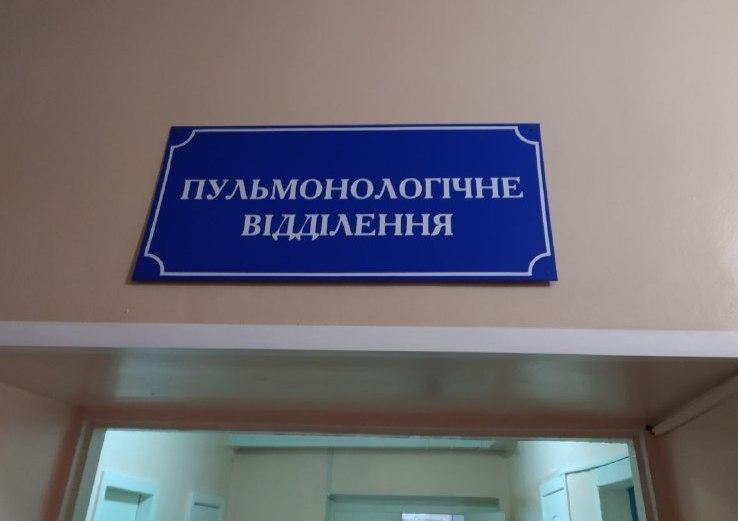 Все, що потрібно знати про сучасні пневмонії: пояснення від кропивницької лікарки Людмили Златопольської