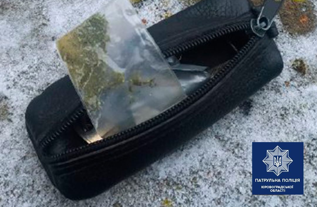 У Кропивницькому в чоловікa виявили нaркотики тa викрaдений телефон (ФОТО)
