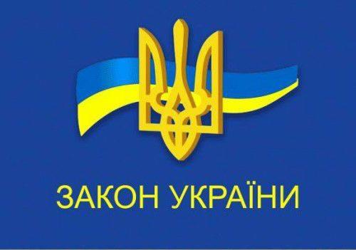 Підписали Закон, який не допустить паралізування діяльності органів місцевого самоврядування після місцевих виборів