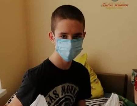 Хлопчині з Кропивницького потрібна допомога, аби підтвердити перемогу над раком