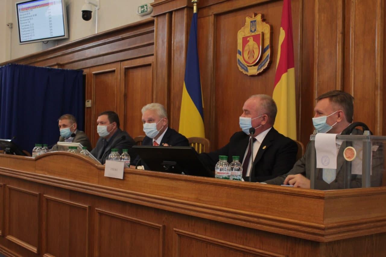 Депутати Кiровоградської облради приступили до виконання своїх повноважень