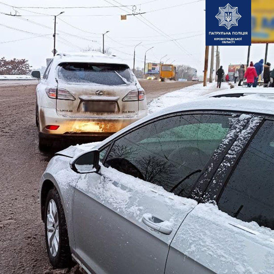 У Кропивницькому на мосту зiткнулися автiвки