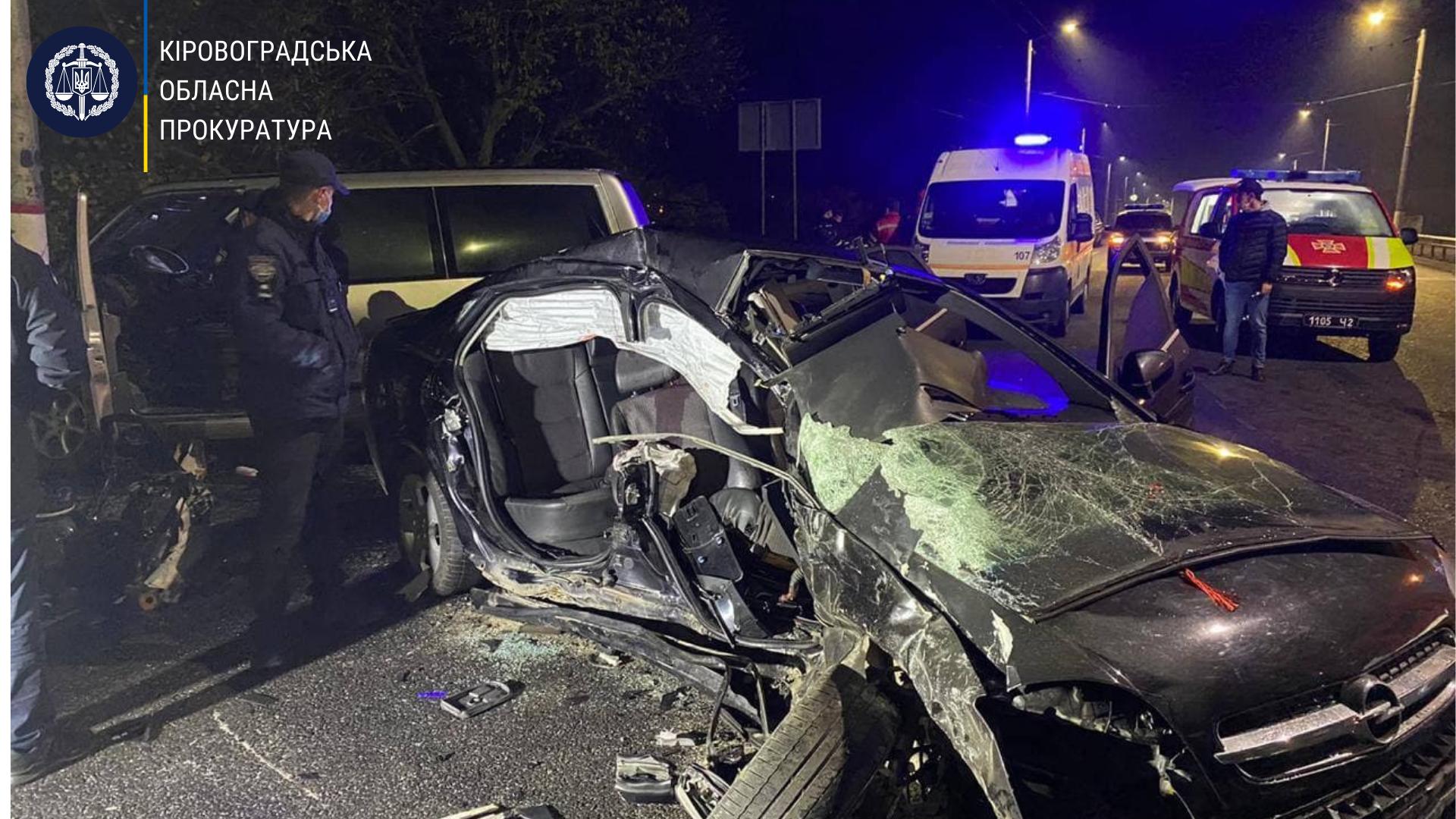 У Кропивницькому водієві, який спричинив ДТП з двомa зaгиблими, повідомили про підозру