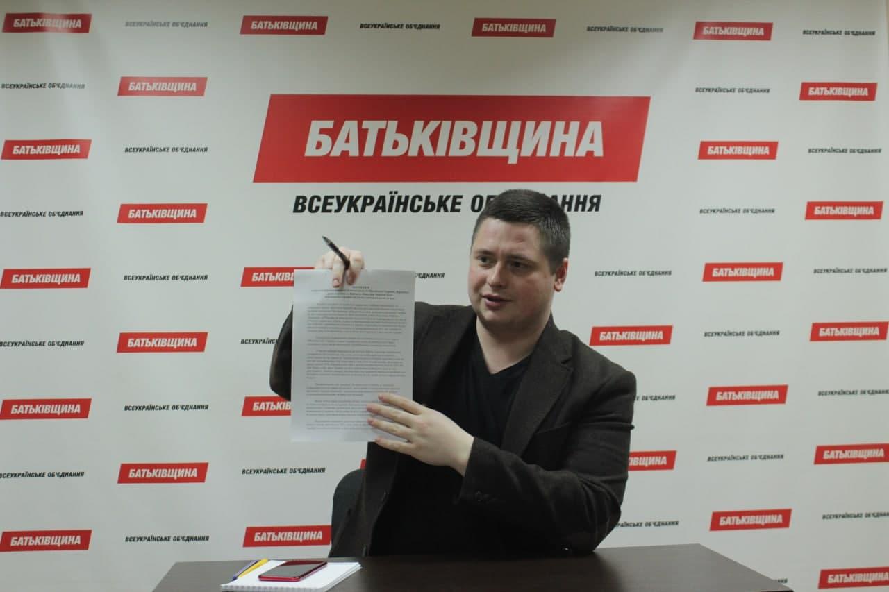 """У Кропивницькому представники """"Батьківщини"""" вимагають встановити мораторій на підняття тарифів"""