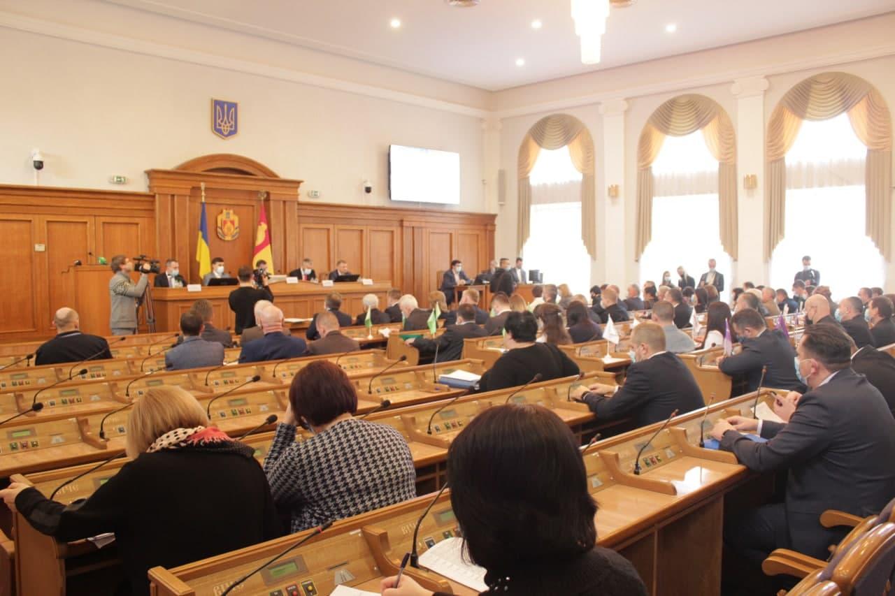 У Кропивницькому розпочала свою роботу сесiя обласної ради (НАЖИВО)