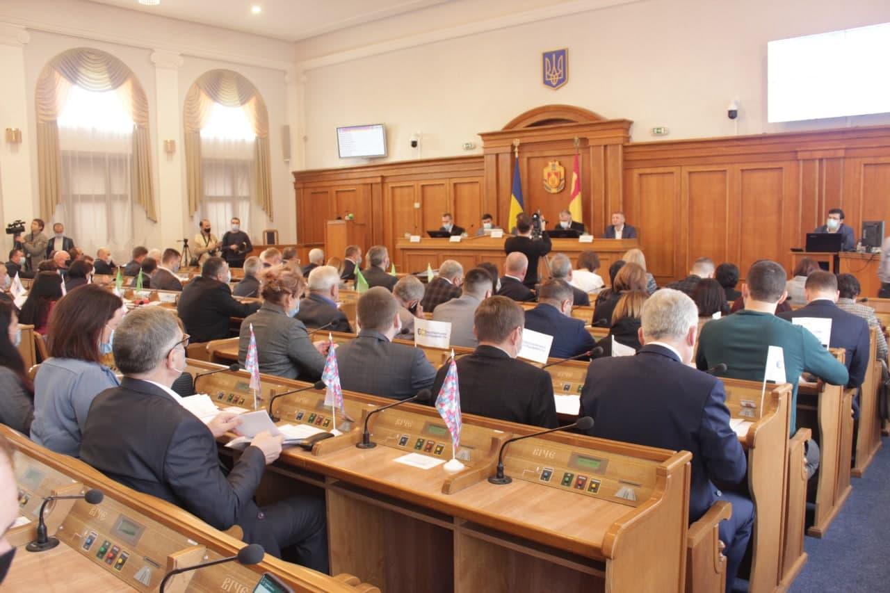 Голові Кіровоградської облради та його заступникам визначили умови оплати праці